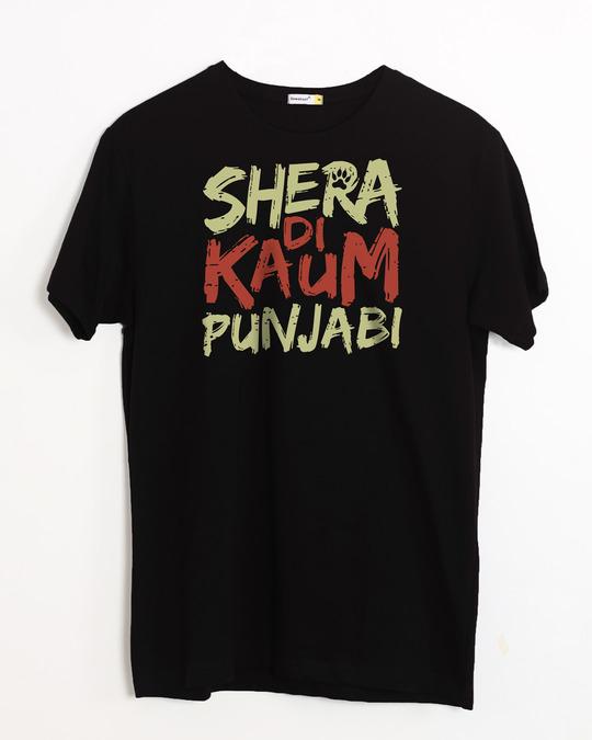 Shop Shera Di Kaum Punjabi Half Sleeve T-Shirt-Front