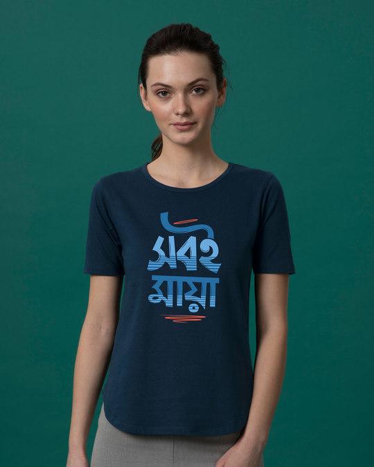 Shop Shobe Maya Basic Round Hem T-Shirt-Front