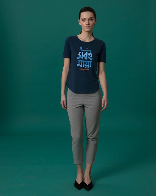 Shop Shobe Maya Basic Round Hem T-Shirt