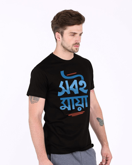 Shop Shobe Maya Half Sleeve T-Shirt-Full