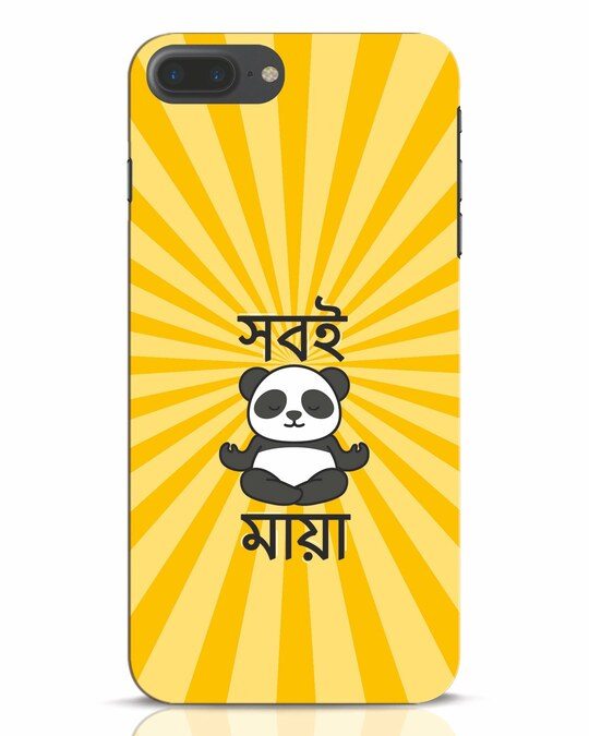 Shop Shobi Maya Panda iPhone 7 Plus Mobile Cover-Front