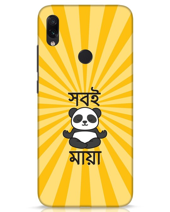Shop Shobi Maya Panda Xiaomi Redmi Note 7s Mobile Cover-Front