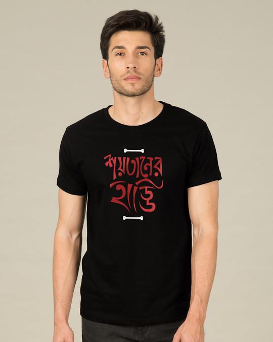 Shop Shoitaner Haddi Half Sleeve T-Shirt-Back