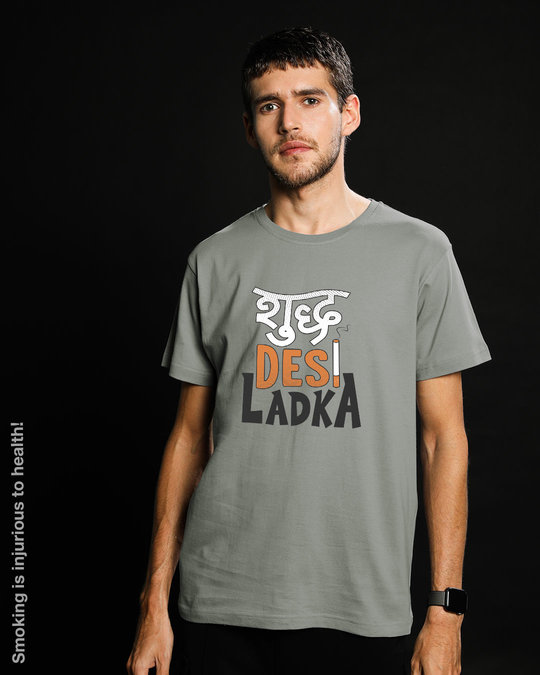 Shop Shudh Desi Ladka Half Sleeve T-Shirt-Back