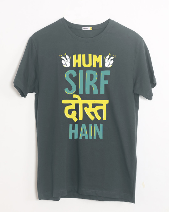 Shop Sirf Dost Half Sleeve T-Shirt-Front