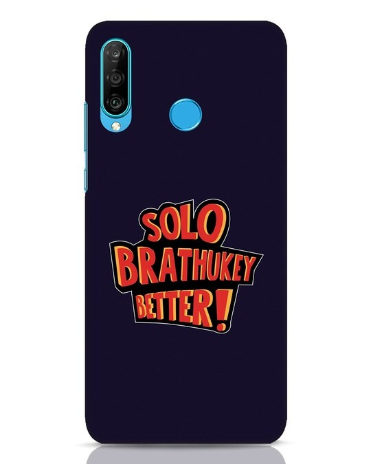 Shop Solo Huawei P30 Lite Mobile Cover-Front