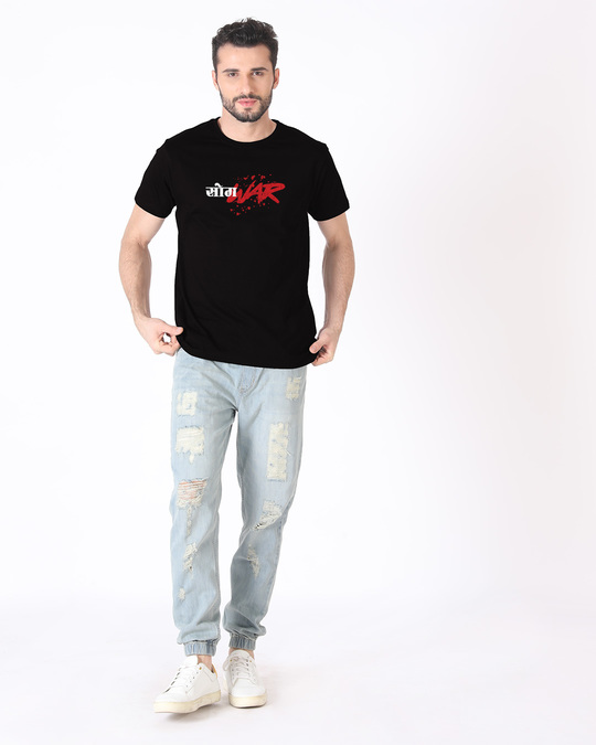 Shop Somwar Half Sleeve T-Shirt