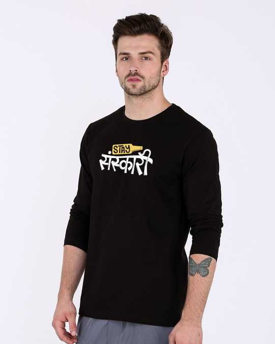 Shop Stay Sanskari Full Sleeve T-Shirt-Back