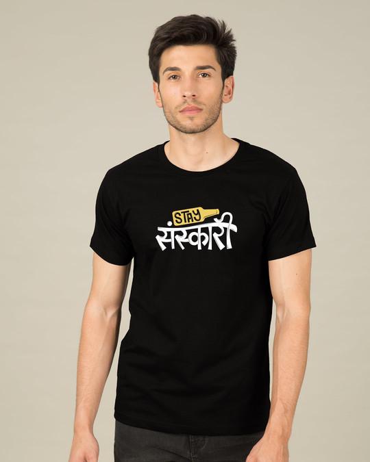Shop Stay Sanskari Half Sleeve T-Shirt-Back