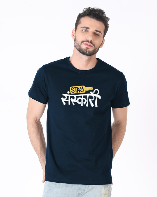 Shop Stay Sanskari Half Sleeve T-Shirt-Back