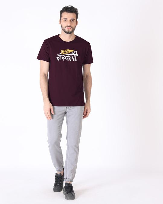 Shop Stay Sanskari Half Sleeve T-Shirt
