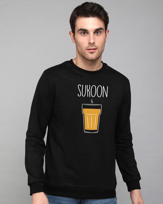 Shop Sukoon Fleece Light Sweatshirt-Front