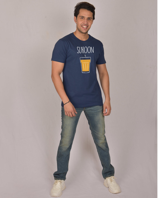 Shop Sukoon Half Sleeve T-Shirt-Design