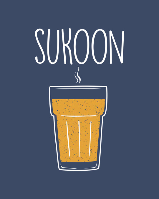 Shop Sukoon Half Sleeve T-Shirt-Full