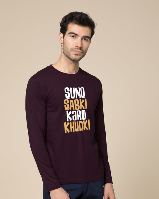 Shop Suno Sabki, Karo Khudki Full Sleeve T-Shirt-Back
