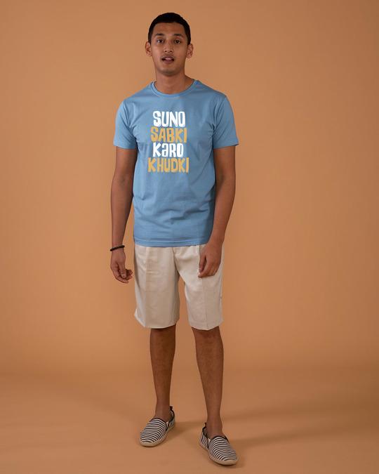 Shop Suno Sabki, Karo Khudki Half Sleeve T-Shirt