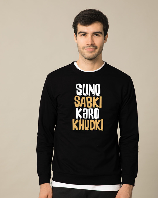 Shop Suno Sabki, Karo Khudki Light Sweatshirt-Front