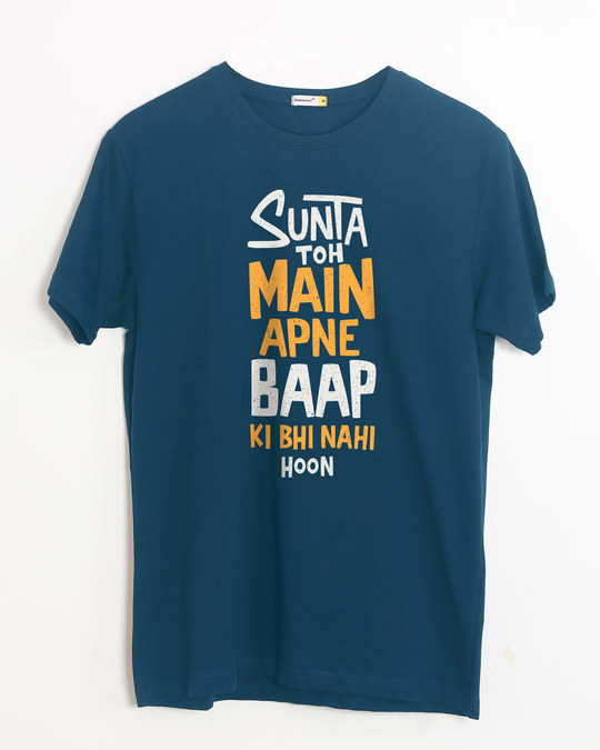 Shop Sunta To Main Half Sleeve T-Shirt-Front