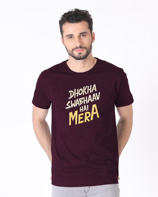Shop Swabhaav Half Sleeve T-Shirt-Back