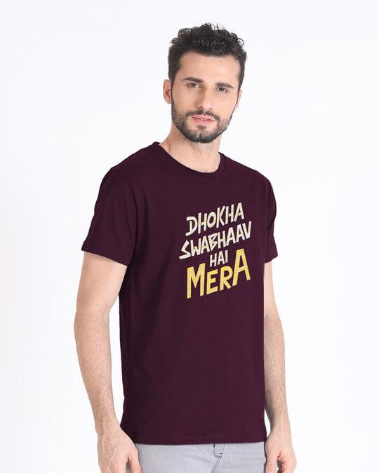 Shop Swabhaav Half Sleeve T-Shirt-Design