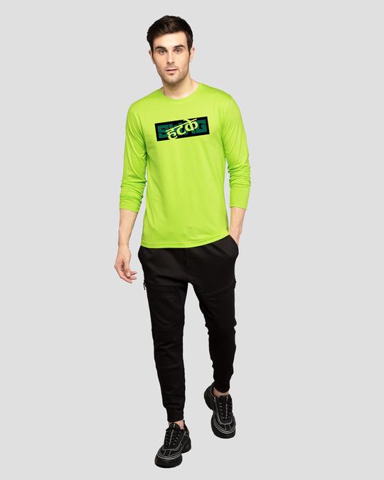 Shop Swag Hatke Full Sleeve T-Shirt-Full