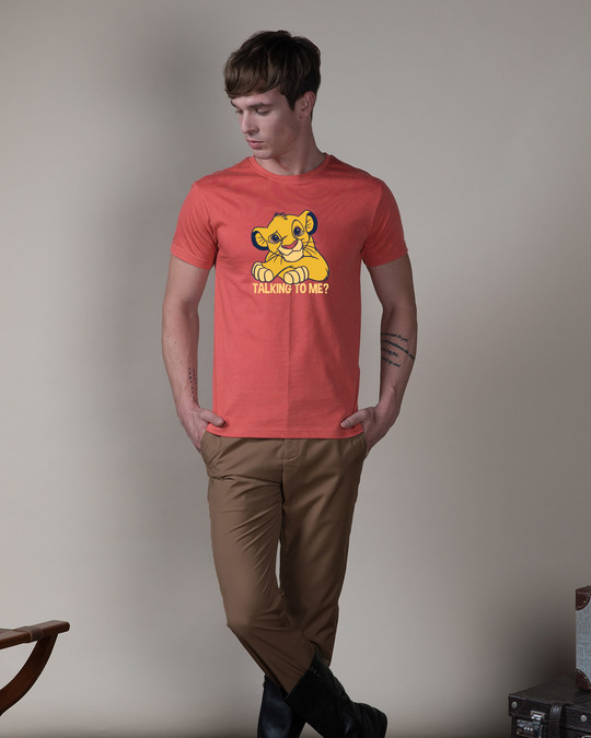 Shop Talking To Simba Half Sleeve T-Shirt (DL)