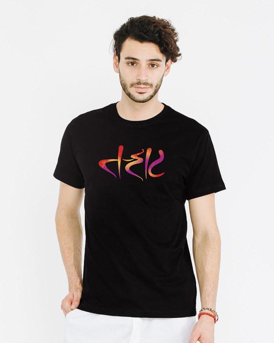Shop Tarat Half Sleeve T-Shirt-Back
