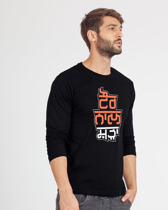 Shop Taur Nal Shada Full Sleeve T-Shirt-Back