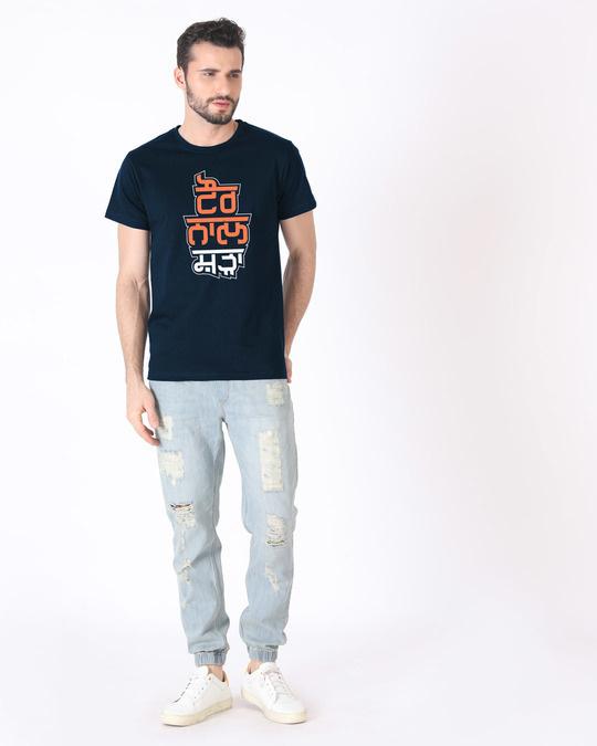 Shop Taur Nal Shada Half Sleeve T-Shirt