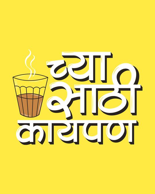 Shop Tea Sathi Kaypan Boyfriend T-Shirt Pineapple Yellow