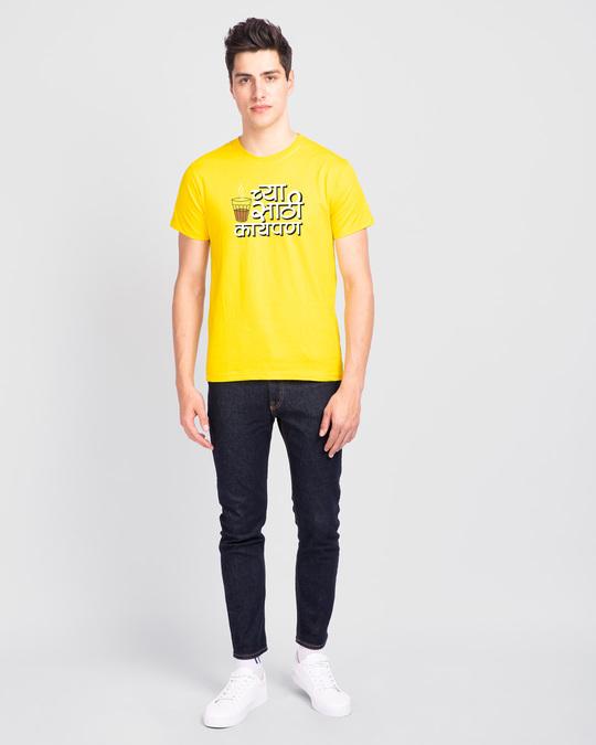 Shop Tea Sathi Kaypan Half Sleeve T-Shirt Pineapple Yellow-Design