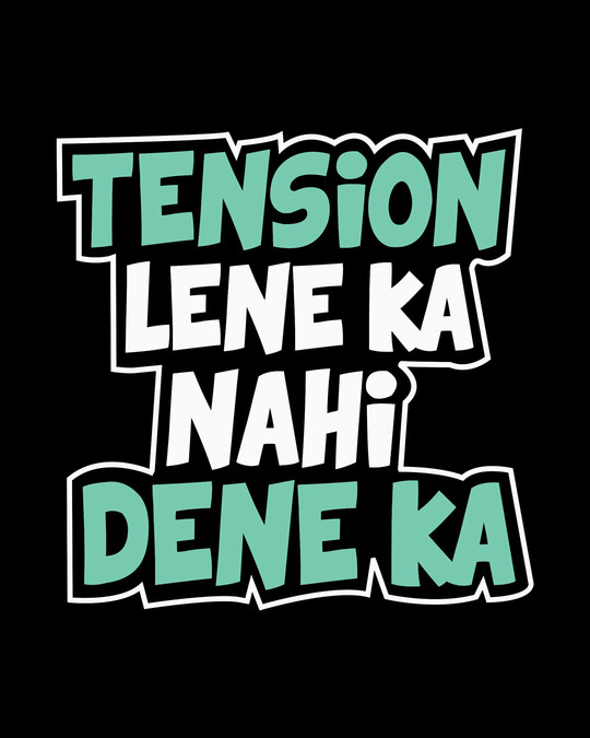 Shop Tension Lene Ka Nahi Boyfriend T-Shirt