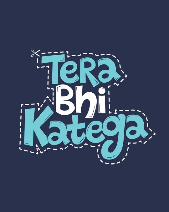 Shop Tera Bhi Katega Vest-Full