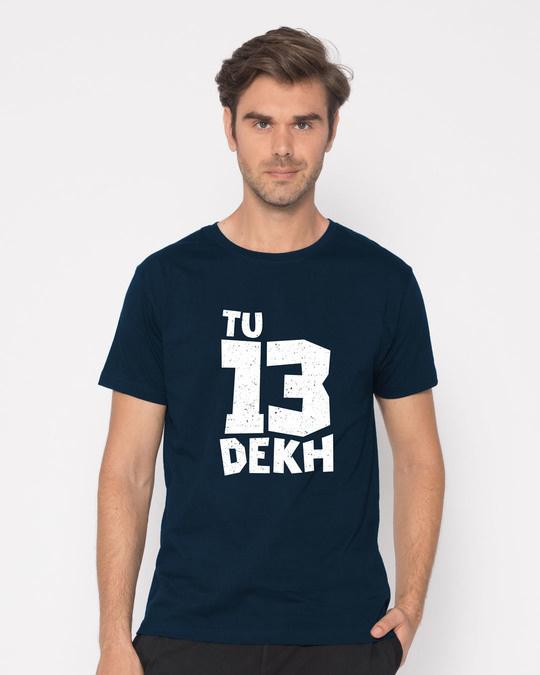 Shop Tera Dekh Half Sleeve T-Shirt-Back