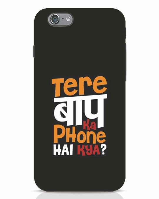 Shop Tere Baap Ka Phone Hai Kya iPhone 6s Mobile Cover-Front