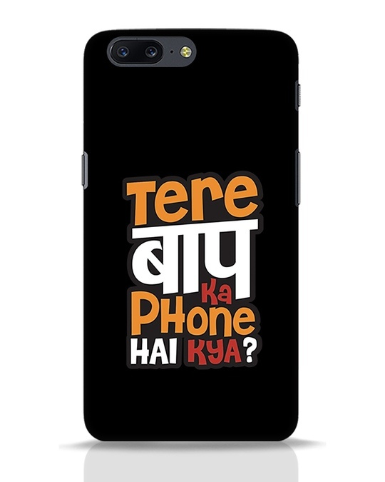 Shop Tere Baap Ka Phone Hai Kya OnePlus 5 Mobile Cover-Front