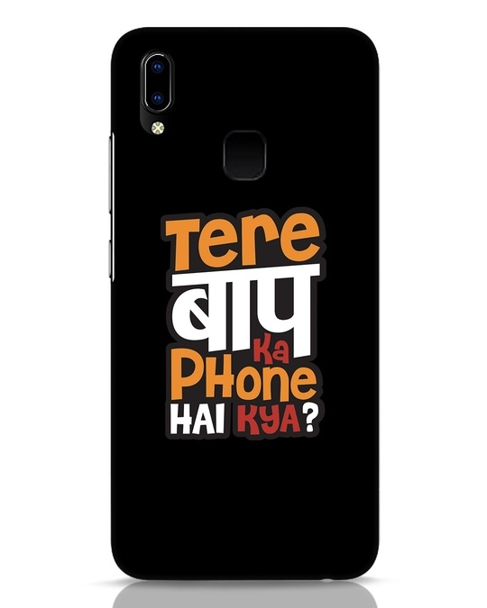 Shop Tere Baap Ka Phone Hai Kya Vivo Y93 Mobile Cover-Front