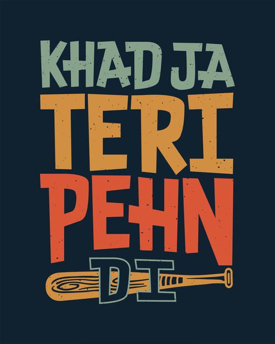 Shop Teri Pehn Di Full Sleeve T-Shirt