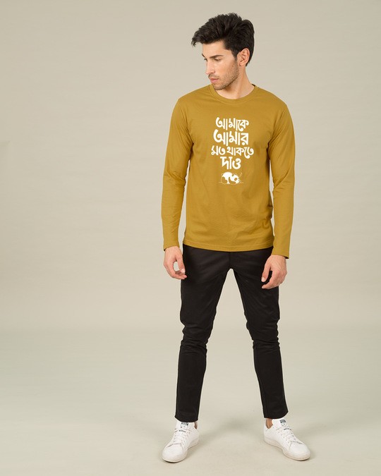 Shop Thankte Dao Full Sleeve T-Shirt-Full