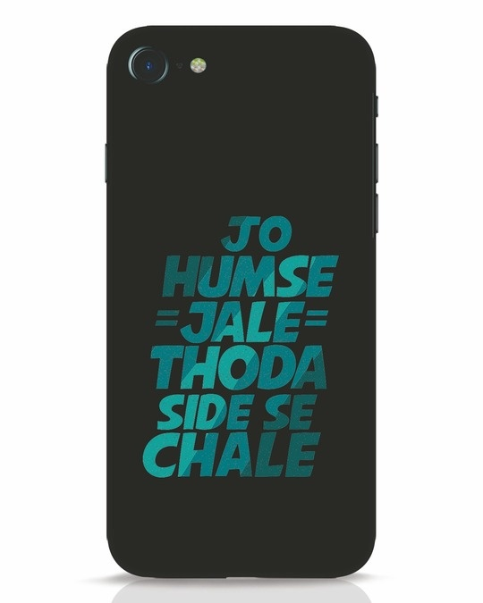 Shop Thoda Side Se Chale iPhone 7 Mobile Cover-Front
