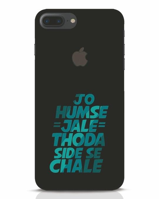 Shop Thoda Side Se Chale iPhone 7 Plus Logo Cut Mobile Cover-Front