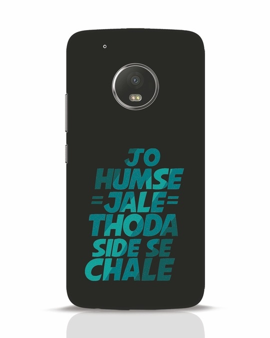 Shop Thoda Side Se Chale Moto G5 Plus Mobile Cover-Front