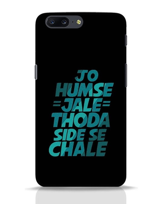 Shop Thoda Side Se Chale OnePlus 5 Mobile Cover-Front