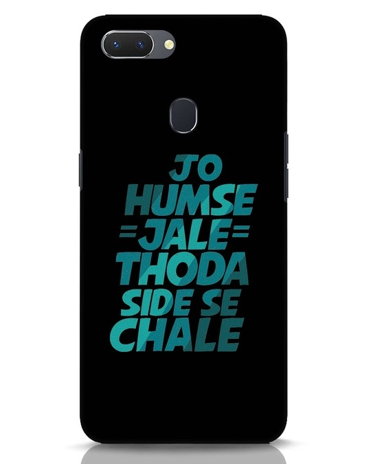 Shop Thoda Side Se Chale Realme 2 Mobile Cover-Front
