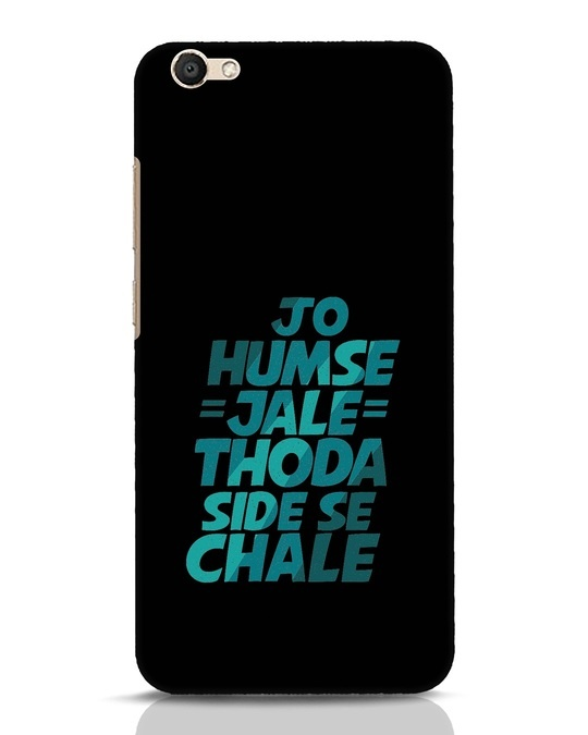 Shop Thoda Side Se Chale Vivo V5 Mobile Cover-Front