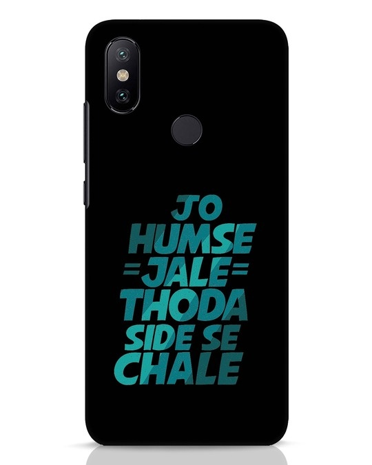 Shop Thoda Side Se Chale Xiaomi Mi A2 Mobile Cover-Front