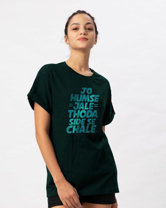 Shop Thoda Side Se Chaley Boyfriend T-Shirt-Back