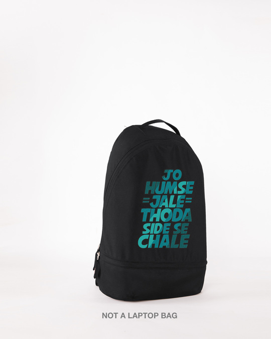 Shop Thoda Side Se Chaley Small Backpack-Back