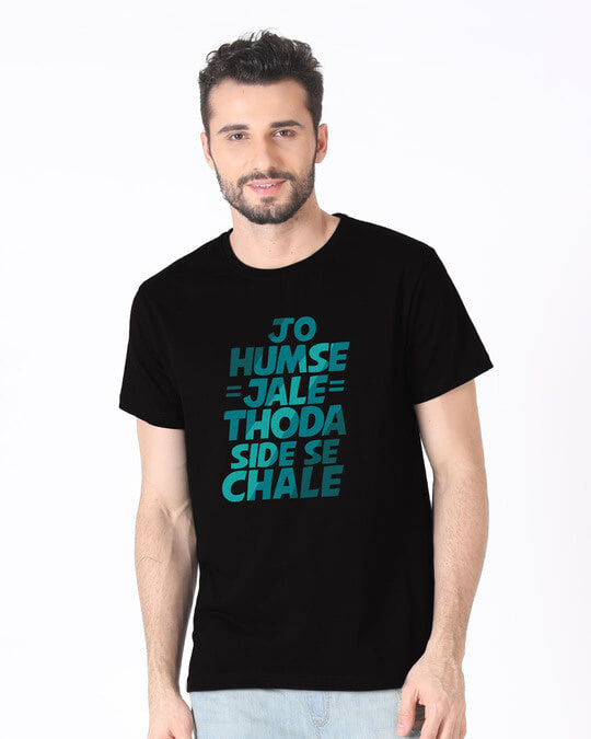 Shop Thoda Side Se Chaley Half Sleeve T-Shirt-Back