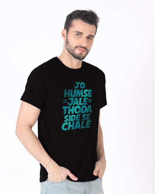 Shop Thoda Side Se Chaley Half Sleeve T-Shirt-Design